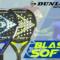 Dunlop Blast Soft