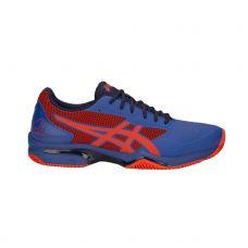f544320b501 Zapatillas de pádel más vendidas - Las mejores deportivas para pádel